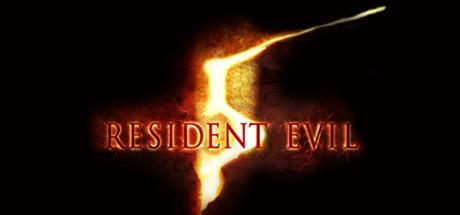生化危机5:黄金版/Resident Evil 5